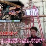 平成28年立田龍宝の挑戦 part3|You Tube
