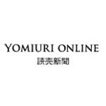 若手ねぶた制作者によるミニねぶた4台展示|読売オンライン